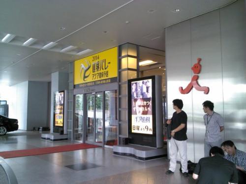 TBS入口