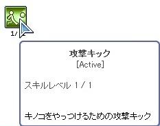 2013_07_24_20_26_12_000_201309051217156b8.jpg