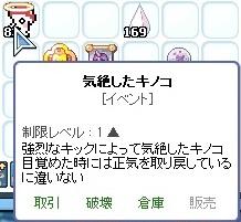 2013_07_24_20_26_12_000_20130905123912ead.jpg