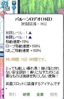 2013_07_24_20_26_12_000_20130905125349eb8.jpg