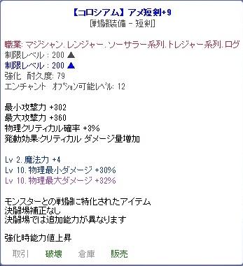 2013_09_07_21_17_36_000_2013092912232065a.jpg