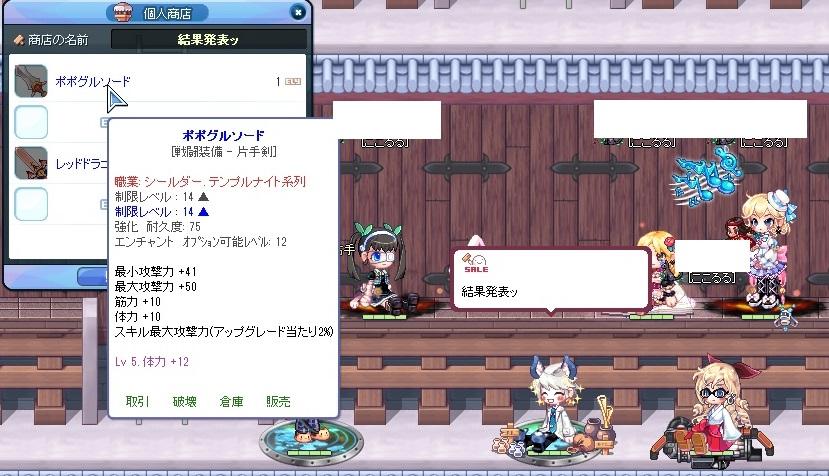 2013_09_09_02_45_14_000.jpg
