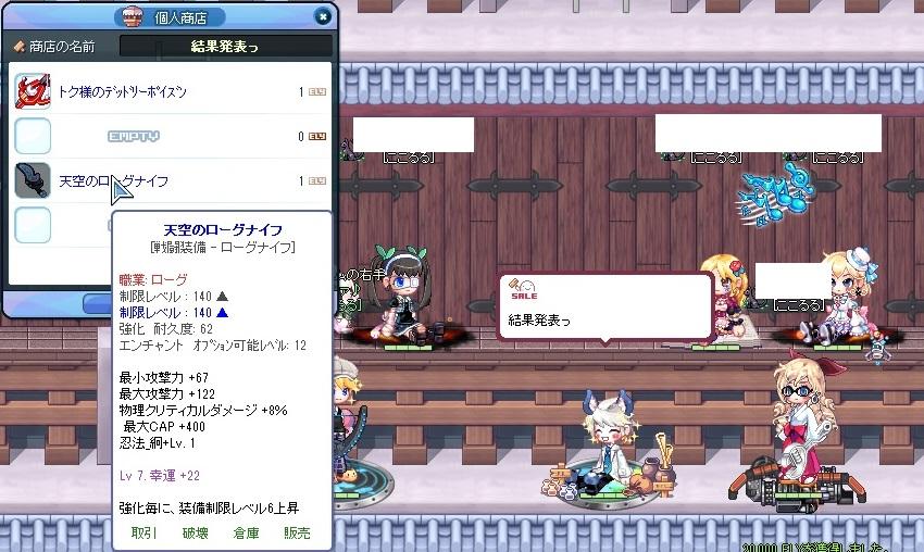 2013_09_09_02_45_16_000.jpg