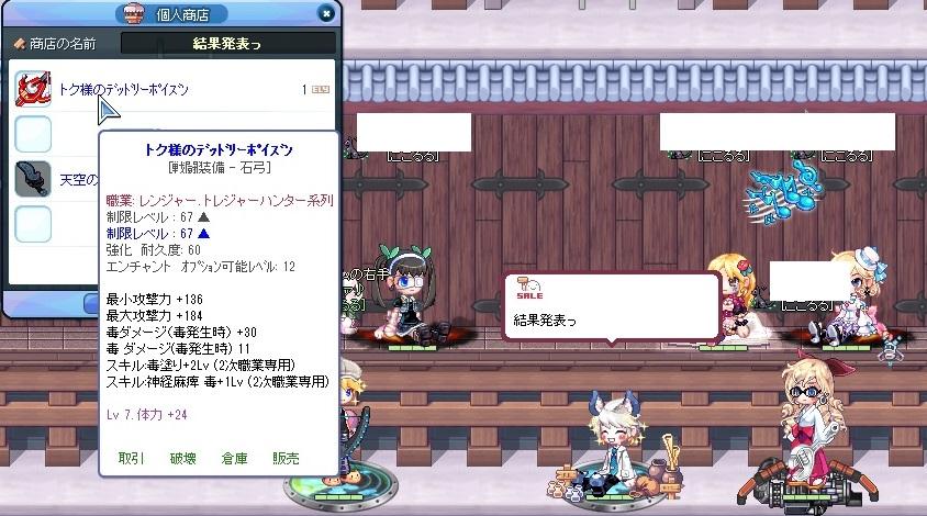 2013_09_09_12_05_16_000.jpg