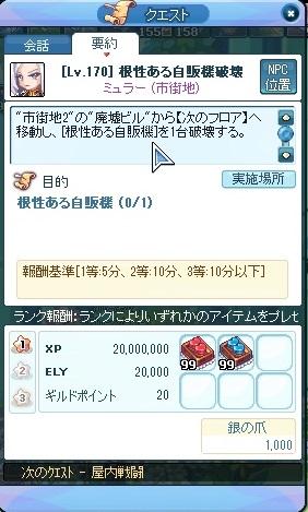 SPSCF0009_20130513132758.jpg