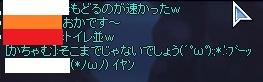 SPSCF0011_20130626122921.jpg