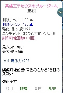 SPSCF0033_20130624141128.jpg
