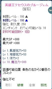 SPSCF0034_20130624141129.jpg