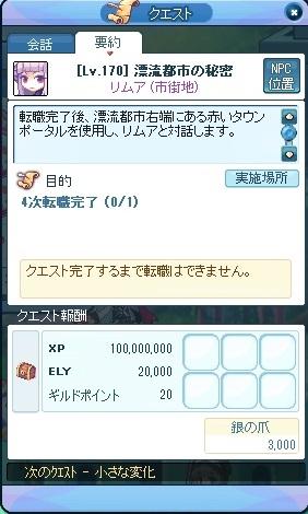 SPSCF0035_20130513134626.jpg