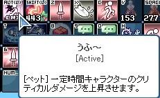 SPSCF0038_20130624142939.jpg