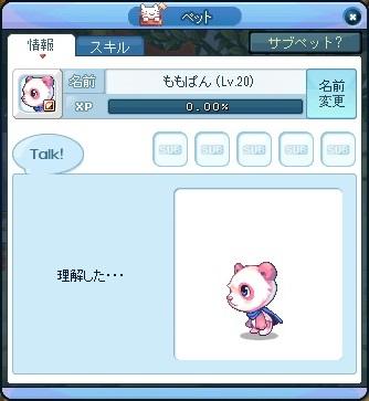 SPSCF0043_20130712130809.jpg