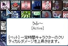 SPSCF0045_20130712132709.jpg