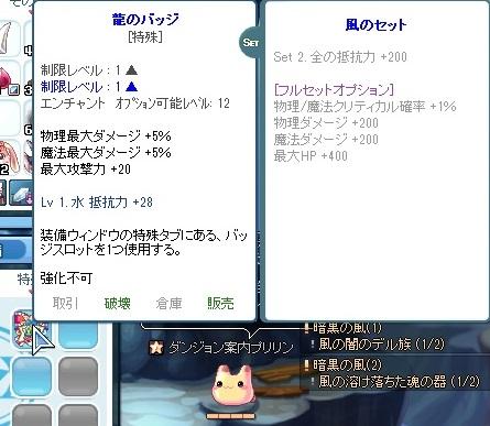 SPSCF0071_20130522173142.jpg