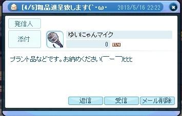 SPSCF0078_20130522175120.jpg