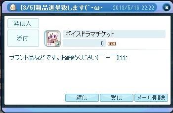 SPSCF0079_20130522175120.jpg