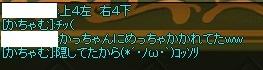 SPSCF0143_20130610120349.jpg