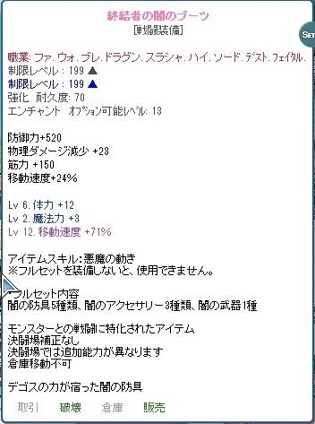 SPSCF0160_20130610120136.jpg