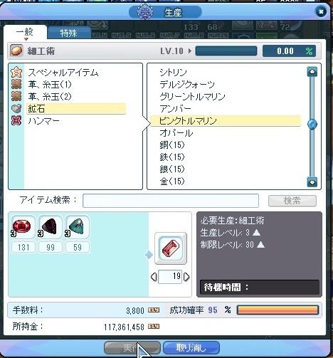 SPSCF0168_20130610121940.jpg
