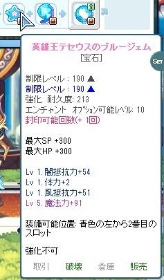 SPSCF0180_20130610122531.jpg