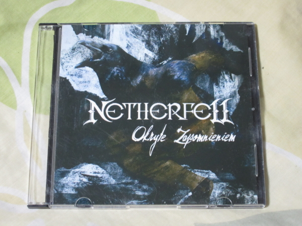 Netherfell_Demo_02