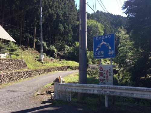 amamezasu01.jpg