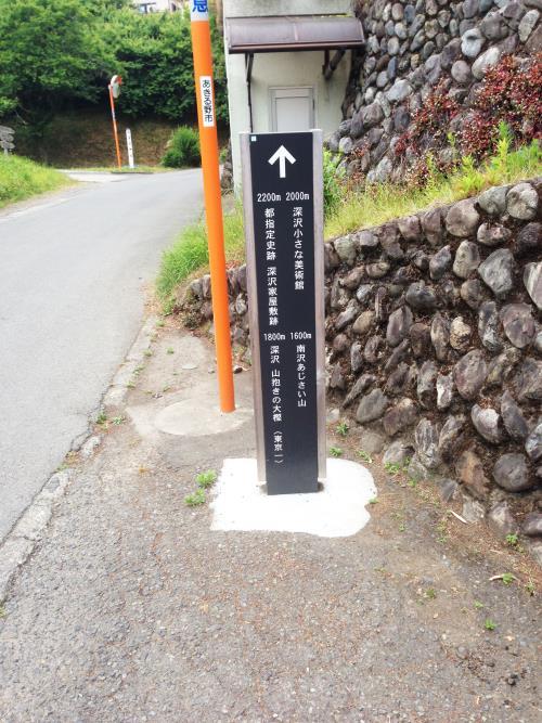 azisaiyama09.jpg