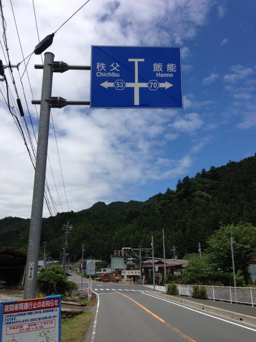 haraitiba11.jpg