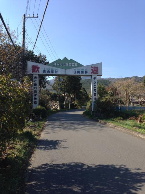 inoshishiA03.jpg