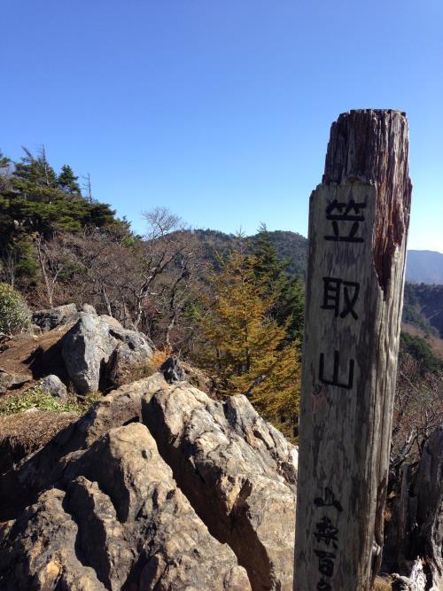kasatoriyama20.jpg