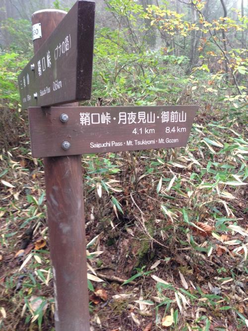 kikanntominnomori07.jpg