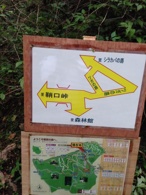 kikanntominnomori48.jpg