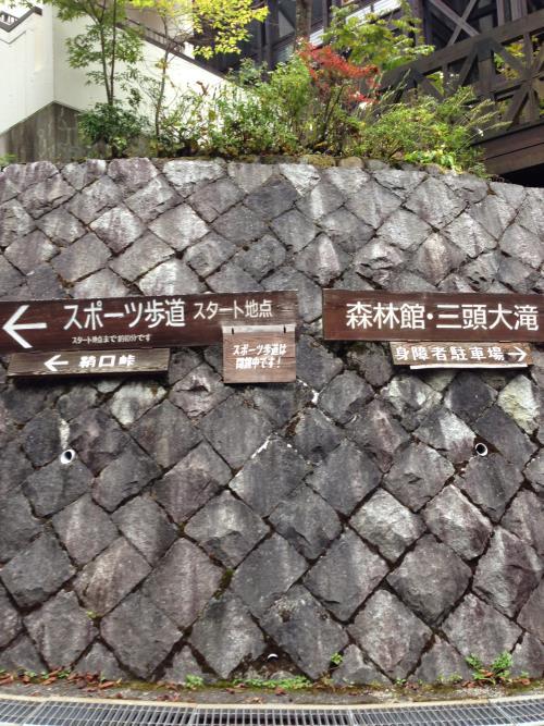 kikanntominnomori51.jpg