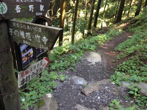 konoyama05.jpg