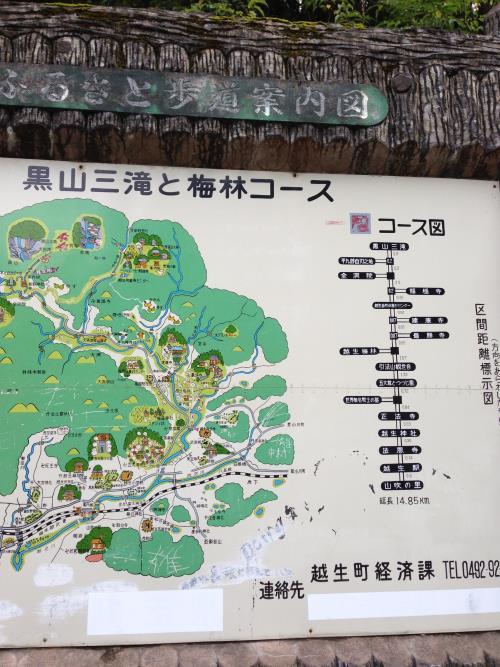 kuroyamasanntaki01.jpg