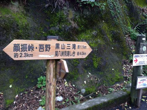 kuroyamasanntaki02.jpg