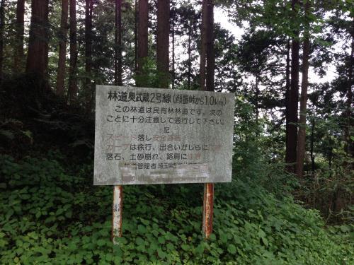okumusaA16.jpg
