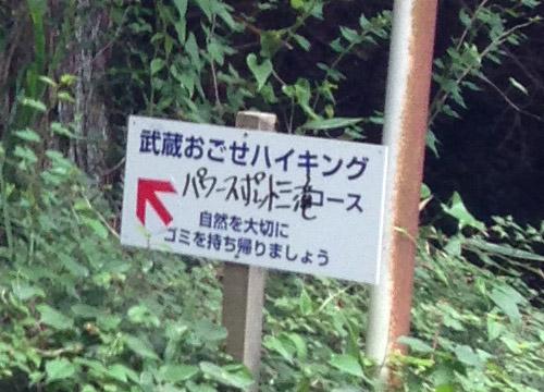 okumusaA20.jpg