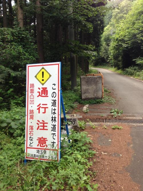 okumusaB09.jpg