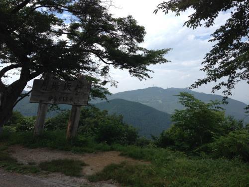 okumusaB39.jpg