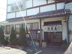 東郷庵 高井店