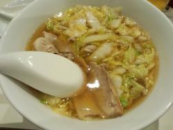 おいしい拉麺