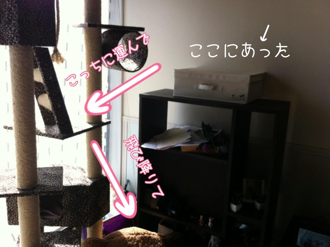 20131017144519565.jpg