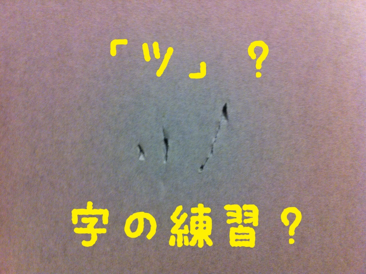 image_20130718193413.jpg