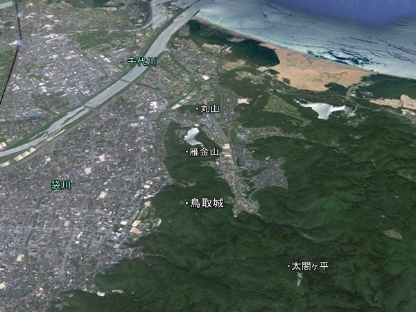 鳥取城_地形