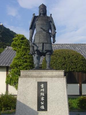 鳥取城16