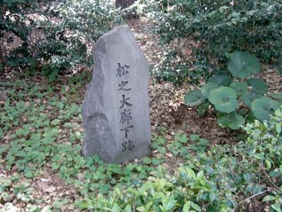 江戸城11