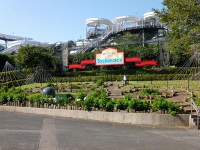 練馬城址公園