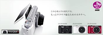 ren130517-08.jpg