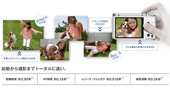 ren130517-09.jpg