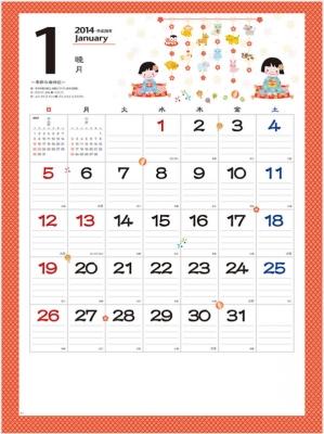 nagomi01_20131127115646748.jpg